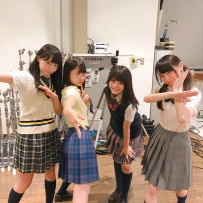 初めまして!  「AKB48グループユニットじゃんけん大会2017」に向けて結成されたユニット☺︎☺︎☺︎☺︎(ニコニコ)です☺️✨  優勝目指して頑張りますので応援よろしくお願いします!  https://t.co/TbuUNXdizr