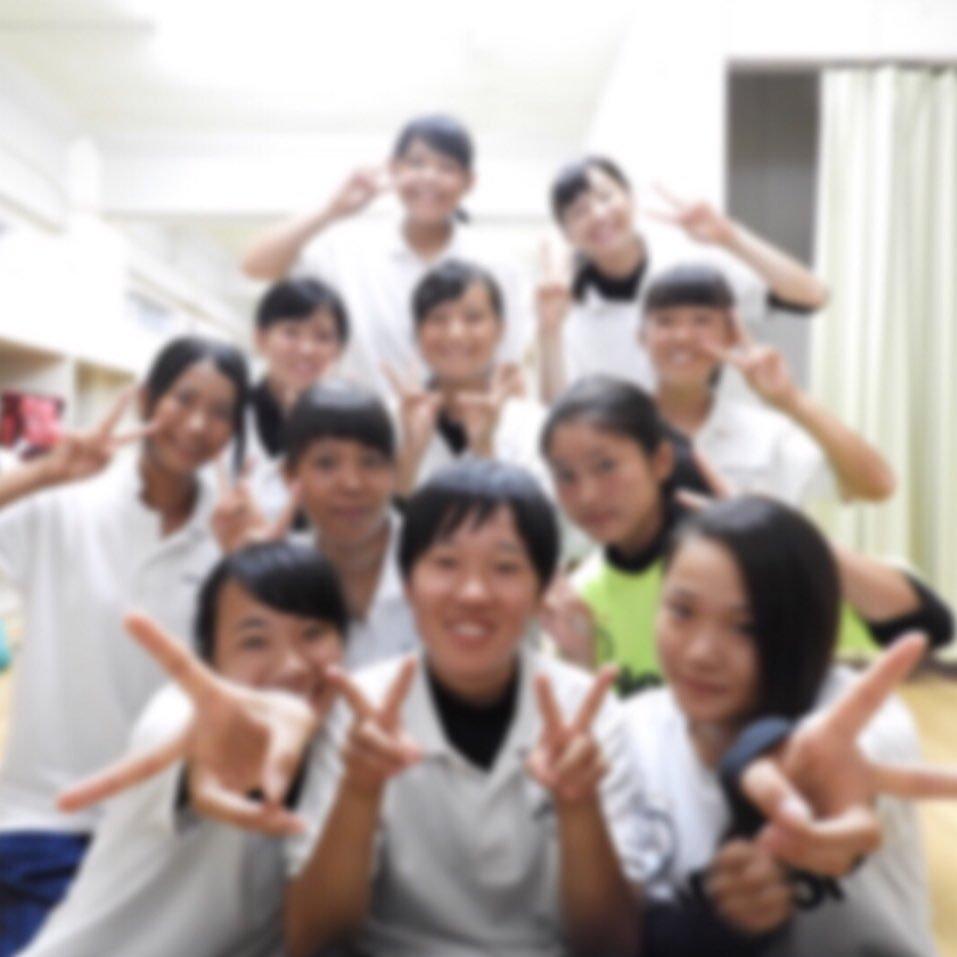 八幡 商業 高等 学校
