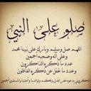 رآجــٌُٰٰح آلــجــذع (@009Ragh) Twitter