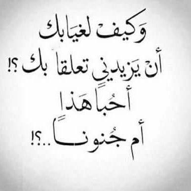 رهين العيون السود Asmaar140417 Twitter