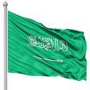 حكايا السعودية