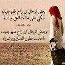 محمدالشمري (@5cvCyrtgEx6FXtZ) Twitter