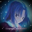 ryogi_shiki217