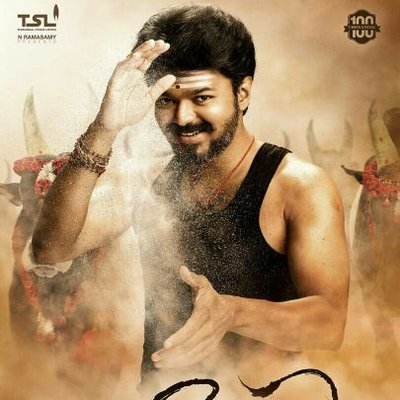 Mersal Muththa's Twitter Profile Picture