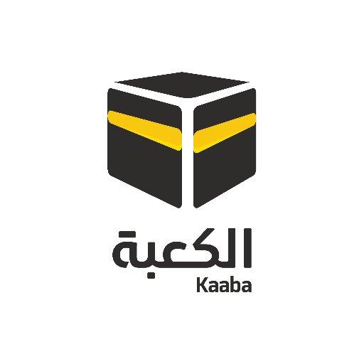 Kaaba   الكعبة