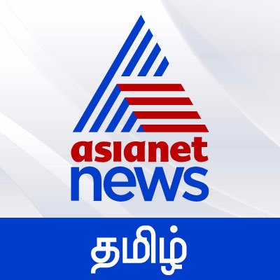 Asianetnews Tamil