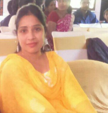 Neeti Narayan
