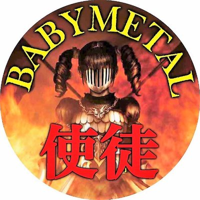 "BABYMETAL Chosen 500""発送「で、でかい」+Tales弾いてみた+ベビメタ折り紙 https://t.co/KFCiBr96rJ https://t.co/Y8pCUYXSYk"