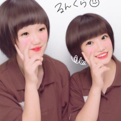 るんくら (@runkura16930) | Twi...