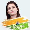 purnima poonam Gupta - @Rashrwadipurnim - Twitter