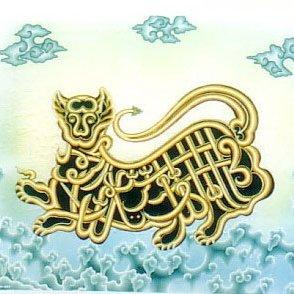 Gambar Logo Macan Ali Macan Ali Matjanali Twitter