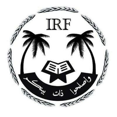 Islah Research Foundation