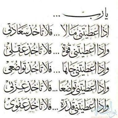 الا بذكر الله تطمئن القلوب Mohammedbaseem8 Twitter