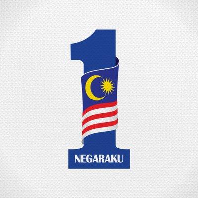 1malaysia 1mofficial twitter for Mural 1 malaysia negaraku
