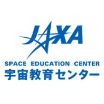 JAXA Space Education on Twitter: