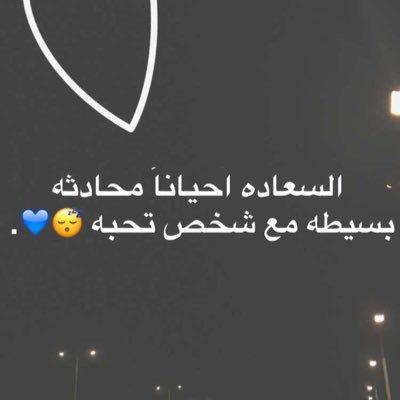 عبدالله الشهـري Abod49134726 Twitter
