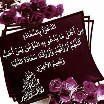 @Amal462398851