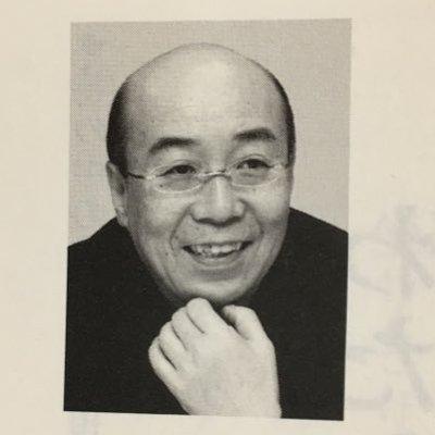 清 一 鷲田