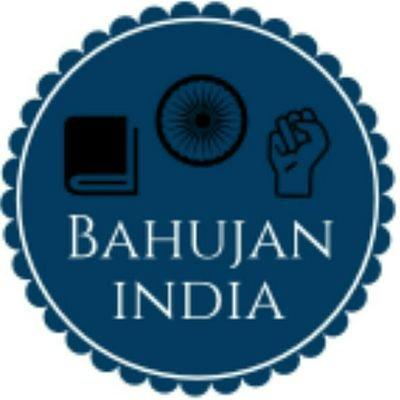 Bahujan4India