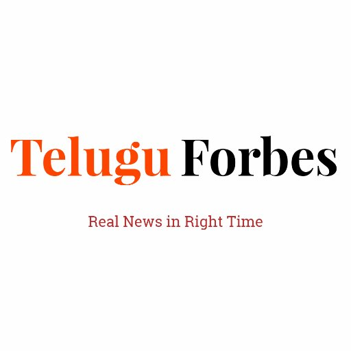 Telugu Forbes