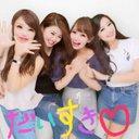 りお (@029Riorio) Twitter