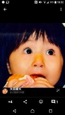 Yuuta Oota 太田雄太