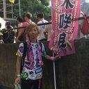 yuto (@05yuto19) Twitter
