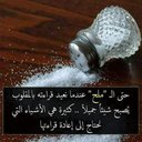 اليافعي (@0TY4grRNPvIoeOU) Twitter