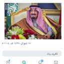 ابوزياد (@0009Boy) Twitter