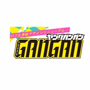 @yg_gangan