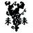 Miraisha logo normal