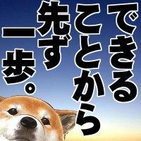 siki_takayama