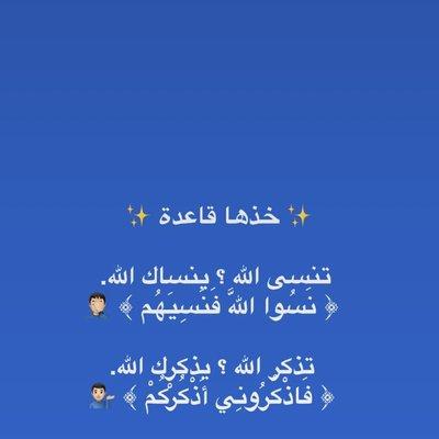 سبحان الله En Twitter الطيبة ليست غباء كما يظن البعض ولكن الطيبة نعمة فقدها الأغبياء