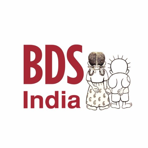 BDS India