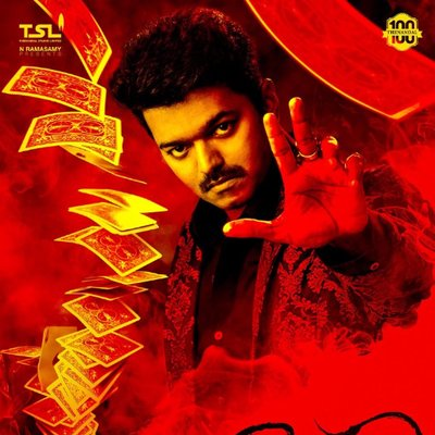 Mersal Full Movie Hd