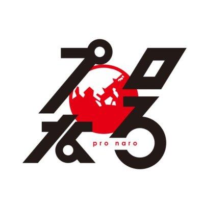 元U-20日本代表、流浪のストライカーが進む自分だけの道。小澤竜己(元FC東京・鳥取等)インタビュー! -プロなろ-  今だったら保証なんかなくても、迷わず飛び込んでいくんだけどね。当時の自分にはその勇気はなかったんだ。… https://t.co/RZA4Ps2FBs