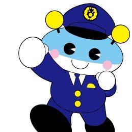 長崎県警察採用係 (@nagsaiyo) |...