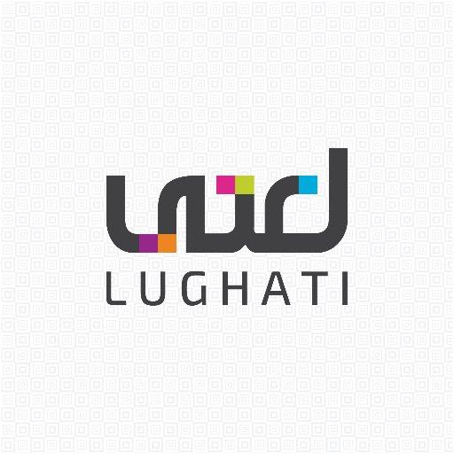 @Lughati_ae