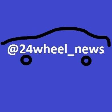 24wheel_news