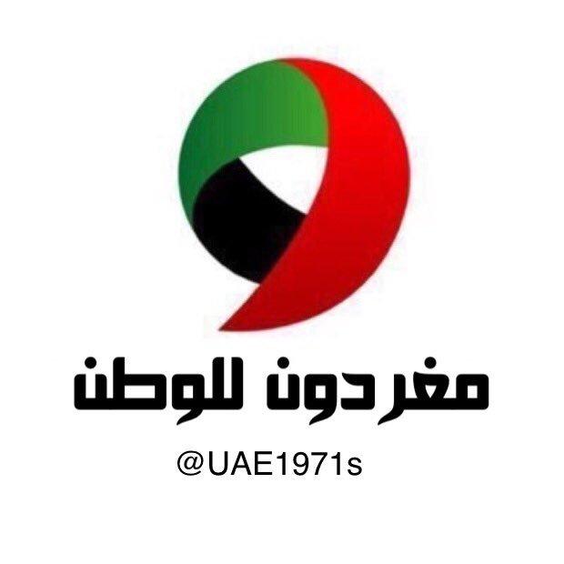 @UAE1971s