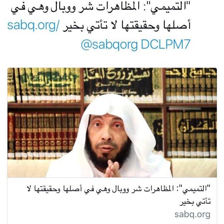 @DrSalehAlosaimi