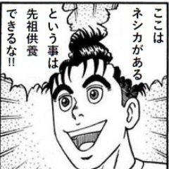 楽天Kobo電子書籍ストア: モンテ・クリスト伯爵 -  …