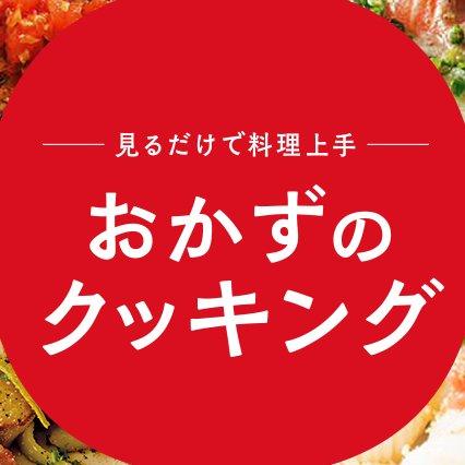 gourmet_recipe