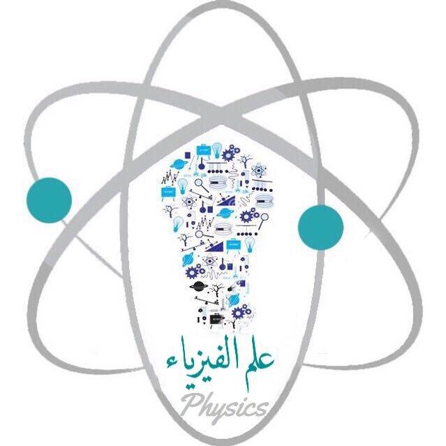 عـــلــم الــــفــــيــز ياء Sood485 Twitter