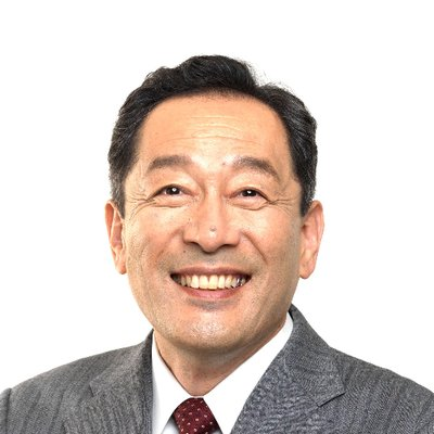 服部良一 (政治家) Twitter