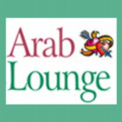 Arablounge com sign in