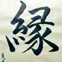 Enishi_0217_
