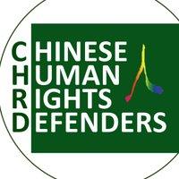CHRD人权捍卫者