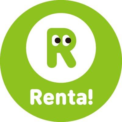 Renta!【公式】 (@Renta_PR) | Twitter
