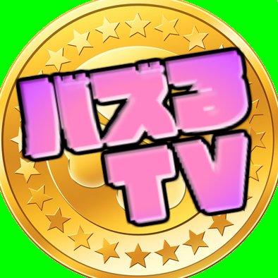 @BuzzleTv バズるTV